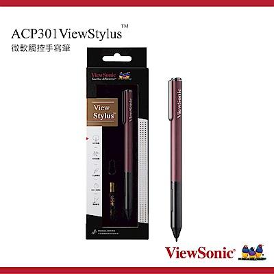ViewSonic Surface微軟觸控手寫筆 ACP301(斐拉紅)