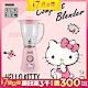 Hello Kitty 輕食主張-多功能料理機(可做冰沙) OT-515 product thumbnail 1