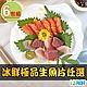 愛上海鮮 冰鮮極品生魚片(旗魚/鮪魚/鮭魚)任選6包組(100g±10%/包) product thumbnail 1