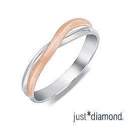 Just Diamond 真情相擁 18K雙色金 男女對戒-男戒