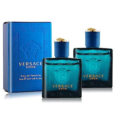 Versace Eros 艾諾斯情緣男性淡香水5mlX2 EDT-國際航空版