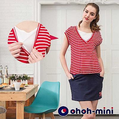 【ohoh-mini 孕婦裝】V領條紋數字孕哺洋裝