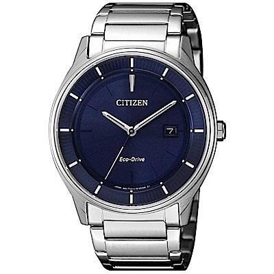 CITIZEN星辰 光動能簡約時尚男錶(BM7400-80L)-藍/40mm