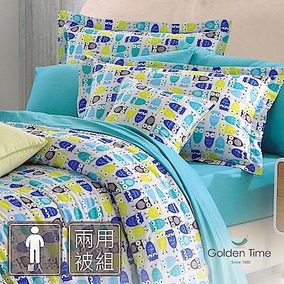 GOLDEN-TIME-貓頭鷹派對-藍-精梳棉-單人三件式兩用被床包組