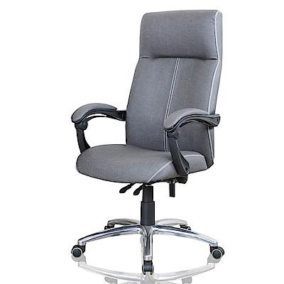 好室家居 凱希電腦椅/辦公椅