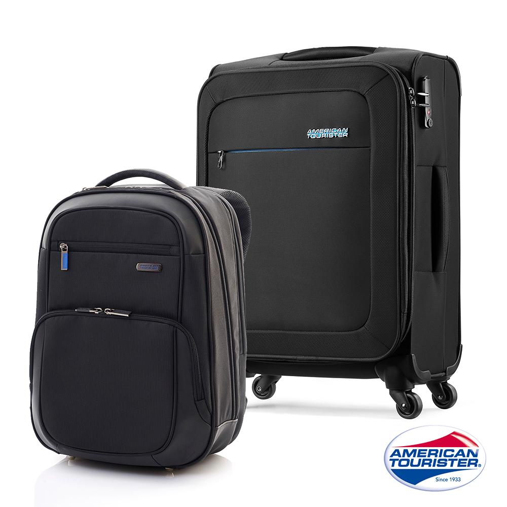 AT美國旅行者 Essex透氣舒適筆電後背包I 15.6吋(加贈行李箱)