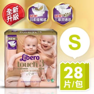 麗貝樂 Touch嬰兒紙尿褲3號 S 28片/包