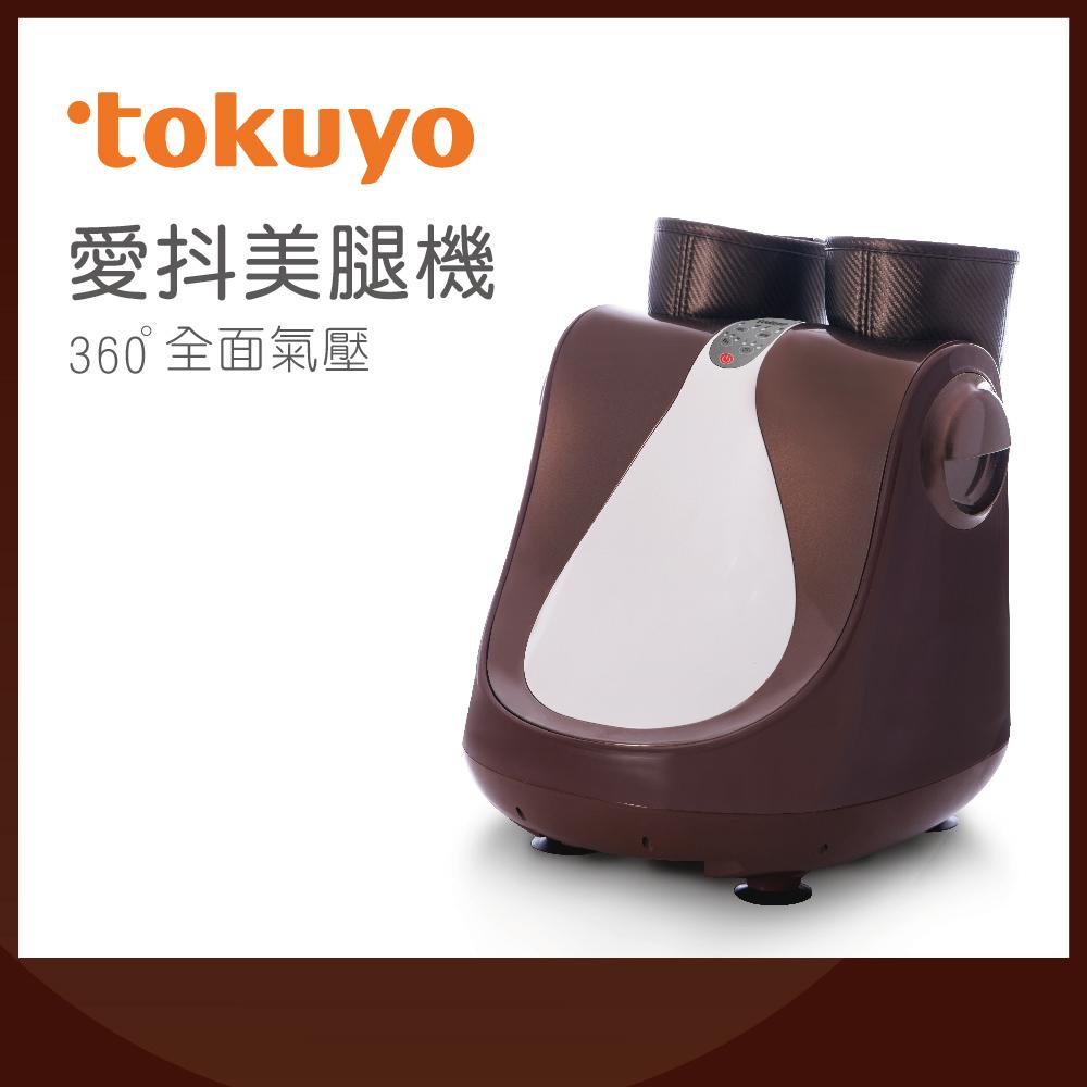 tokuyo 玩美IDOL美腿機(超摩版) TF-618