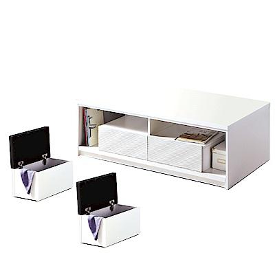 品家居 莫可希4.3尺二抽大茶几(含椅凳2入)-130x70x46.5cm免組