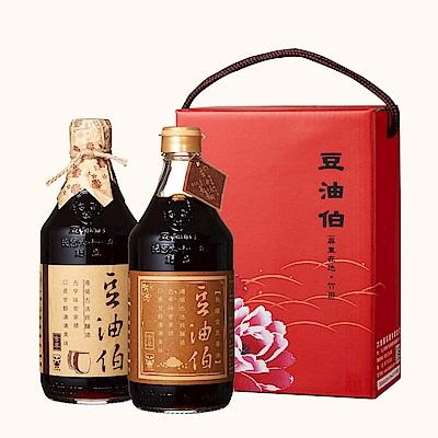 豆油伯  醬油禮盒組-金豆醬油(500ml)+缸底醬油(500ml)