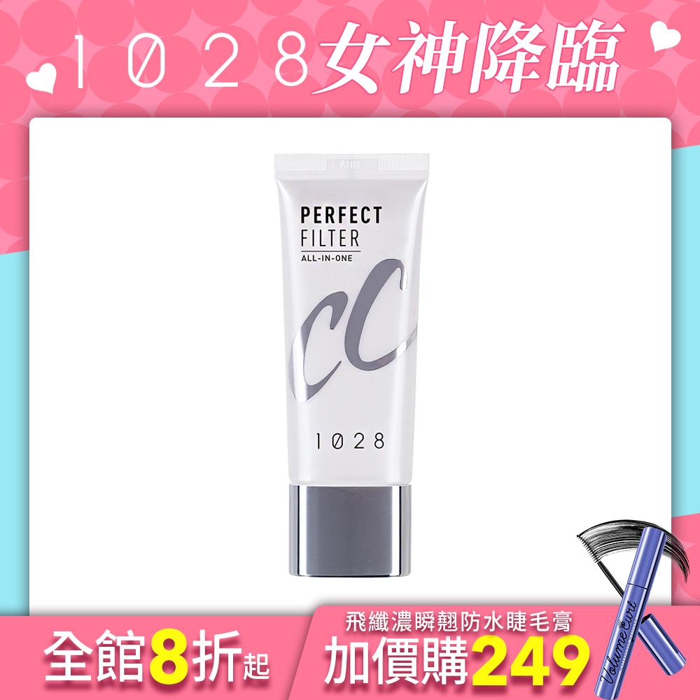 1028 全效美肌保濕淨白CC霜(2色)