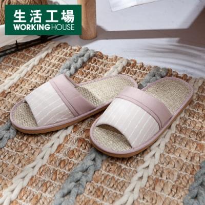 【38寵愛↗女王購物節-生活工場】霓漾拾光紙蓆拖鞋-粉(M/L)