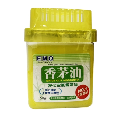 佐爾 香茅油(150G)