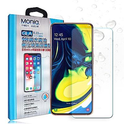 MONIA Samsung Galaxy A80 日本頂級疏水疏油9H鋼化玻璃膜
