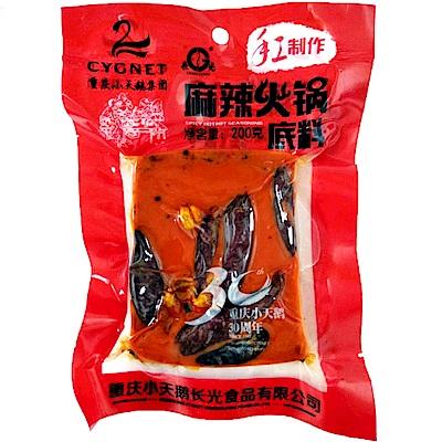 重慶小天鵝 麻辣火鍋底料(200g)