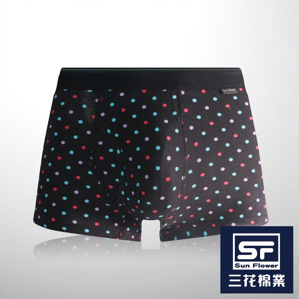 男內褲 Sun Flower三花 彈性時尚平口褲.四角褲_繽紛小點