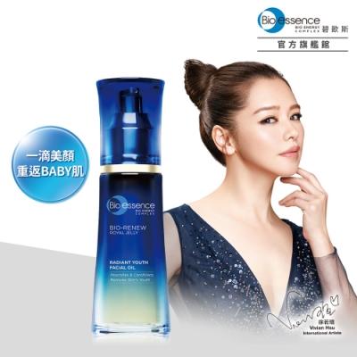 Bio-essence碧歐斯 BIO全效賦活亮膚精萃油40ml