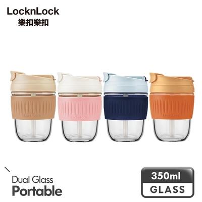 [共2杯子+2保鮮盒]【樂扣樂扣】北歐風耐熱玻璃兩用隨行杯(附吸管)/350ml(多色任選)