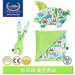 La Millou 豆豆毯獨家套組(巧柔豆豆毯加大款+豆豆小豬枕+豆豆安撫兔23cm)