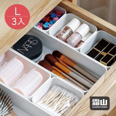 日本霜山 PET抽屜分隔/鏡櫃用可層疊收納盒-L-3入