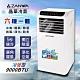 ZANWA晶華 5-7坪 9,000BTU多功能清淨除濕移動式冷氣 ZW-D127CH product thumbnail 1