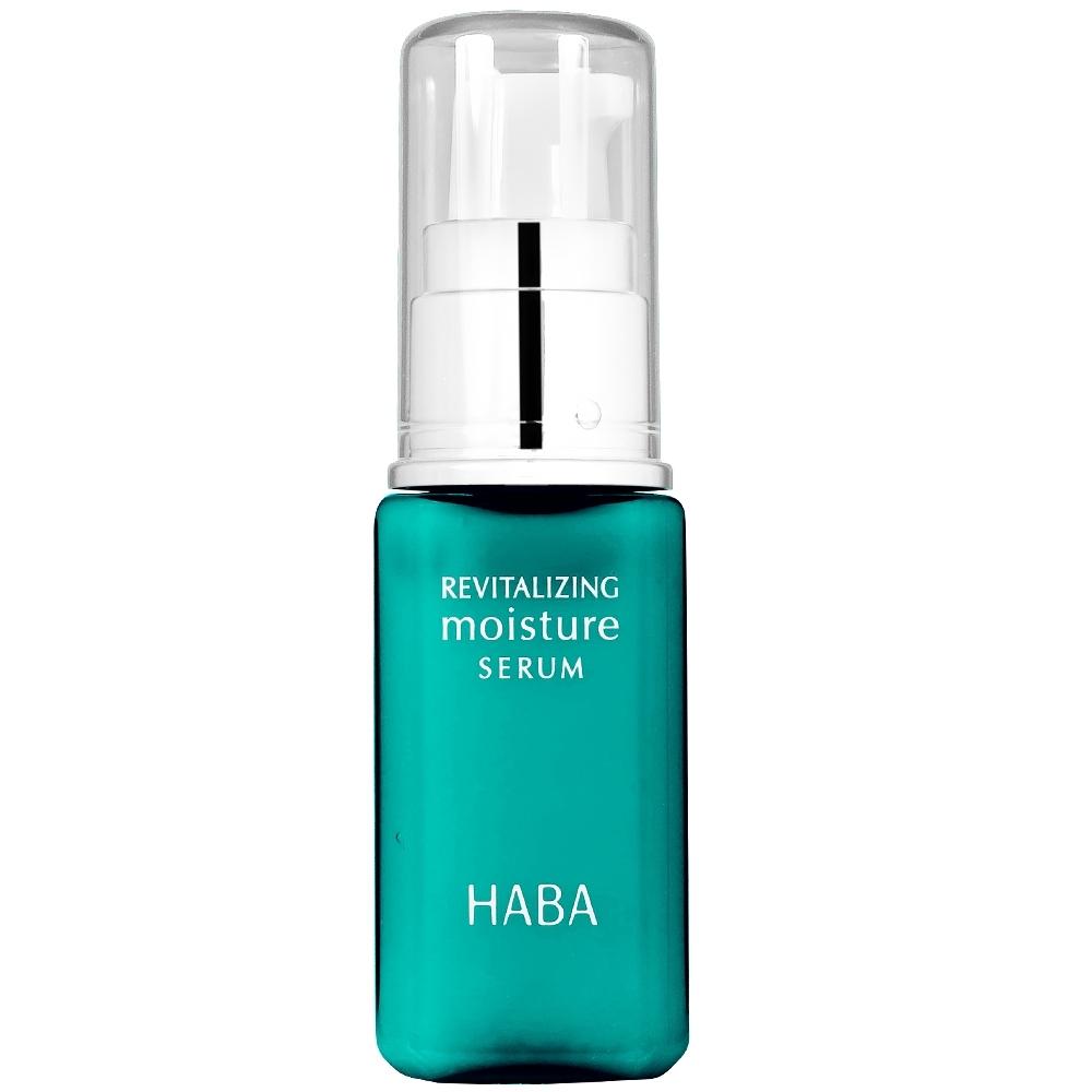 HABA 無添加主義 瞬效前導精華(30ml)