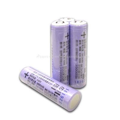LG 安全認證 凸頭18650充電鋰電池 3400mAh(4顆入)無保護板 贈電池盒