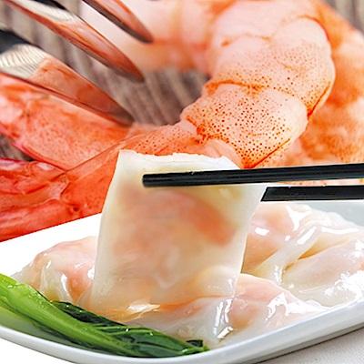 老爸ㄟ廚房 鮮蝦河粉(500g/盒,共2盒)