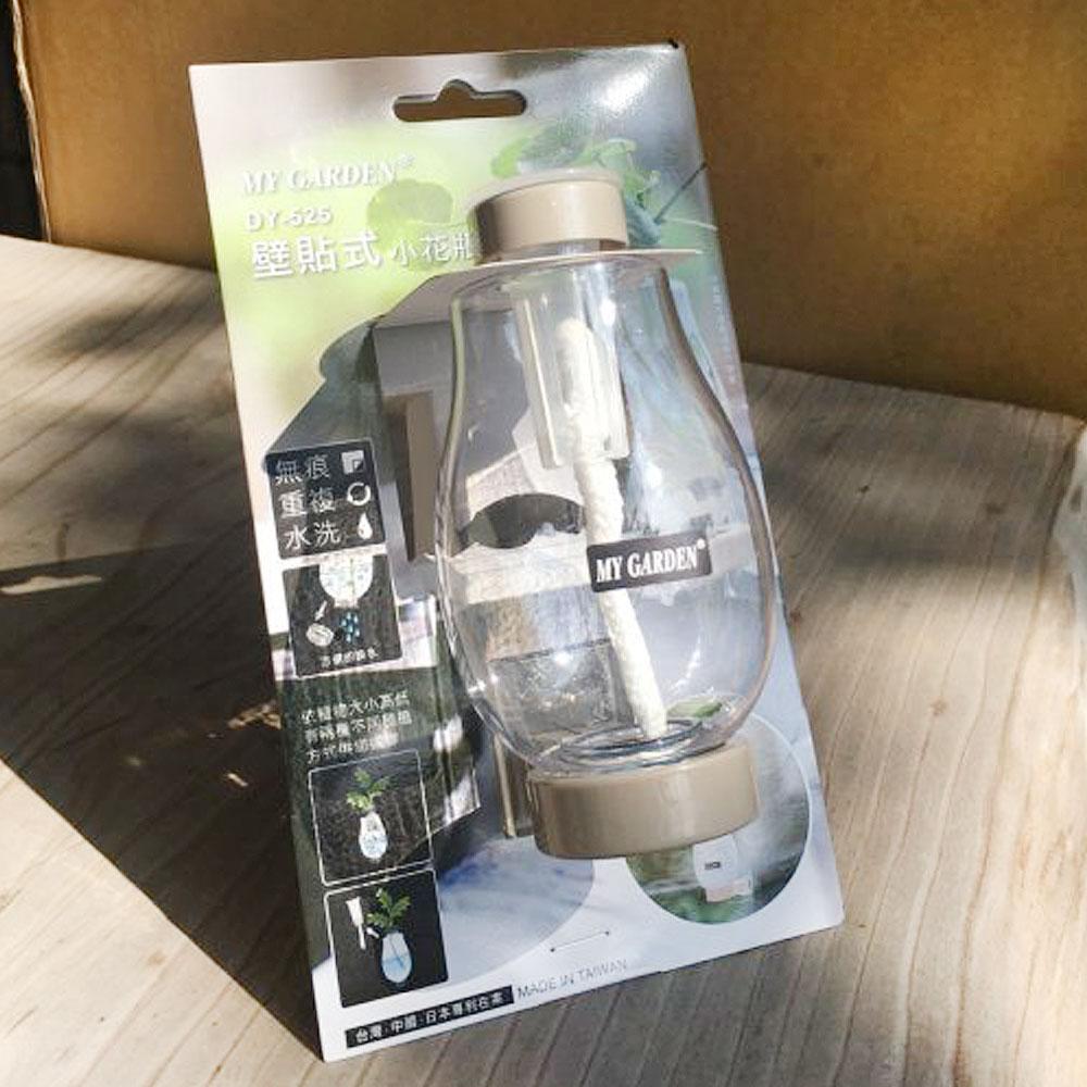 My Garden療癒植物容器/壁貼式小花瓶*2入-DY525