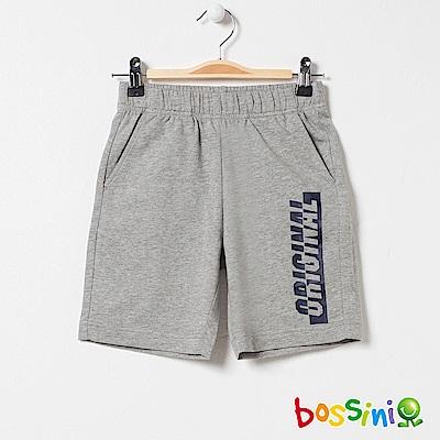 bossini男童-素色針織短褲01淺灰