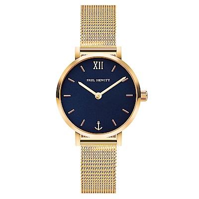 PAUL HEWITT Sailor Line船錨風尚米蘭帶手錶-藍X金/28mm