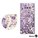 Corner4 Samsung Galaxy Note9 奧地利彩鑽防摔手機殼-紫薔薇