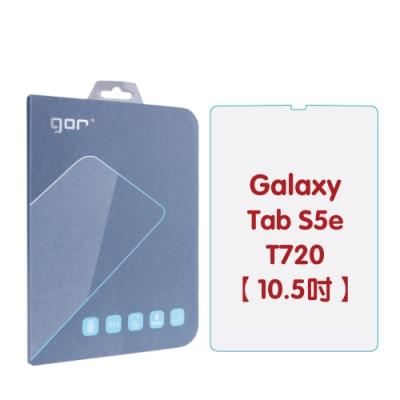 GOR 三星 Galaxy Tab S5e 10.5吋 平板鋼化玻璃保護貼 全透明單片裝
