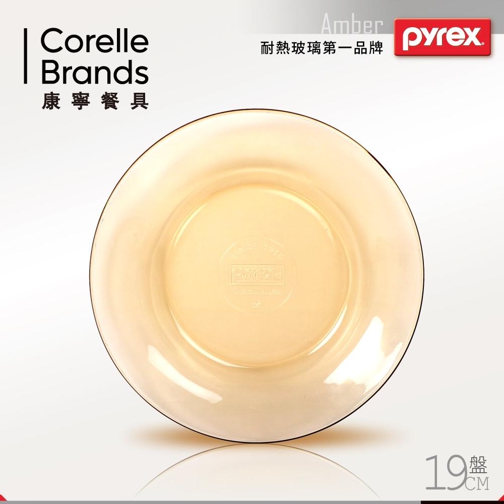 【美國康寧 Pyrex】19cm透明餐盤 (512950M)