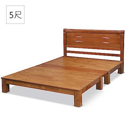 凱曼  亞瑪5尺床片型雙人床-2件式(床頭片+實木床底)