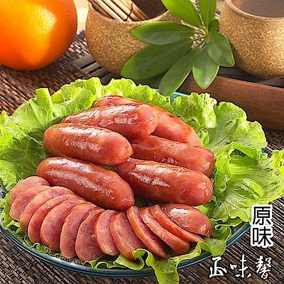 正味馨 紅麴紹興香腸(原味)600g/包