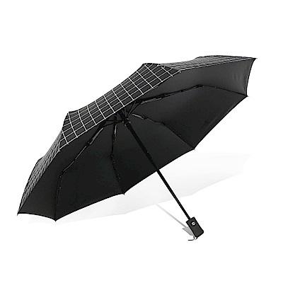 [8元加購] 傘霸 格紋黑膠晴雨兩用三折傘