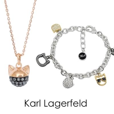 Karl Lagerfeld新品9折