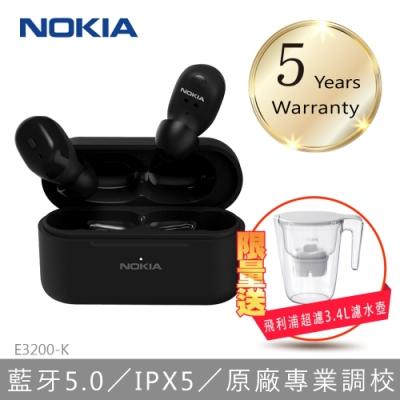 【NOKIA諾基亞】真無線藍牙耳機E3200-K (黑)