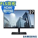 [無卡分期12期]SAMSUNG S27H850QFE 27型 2K液晶螢幕