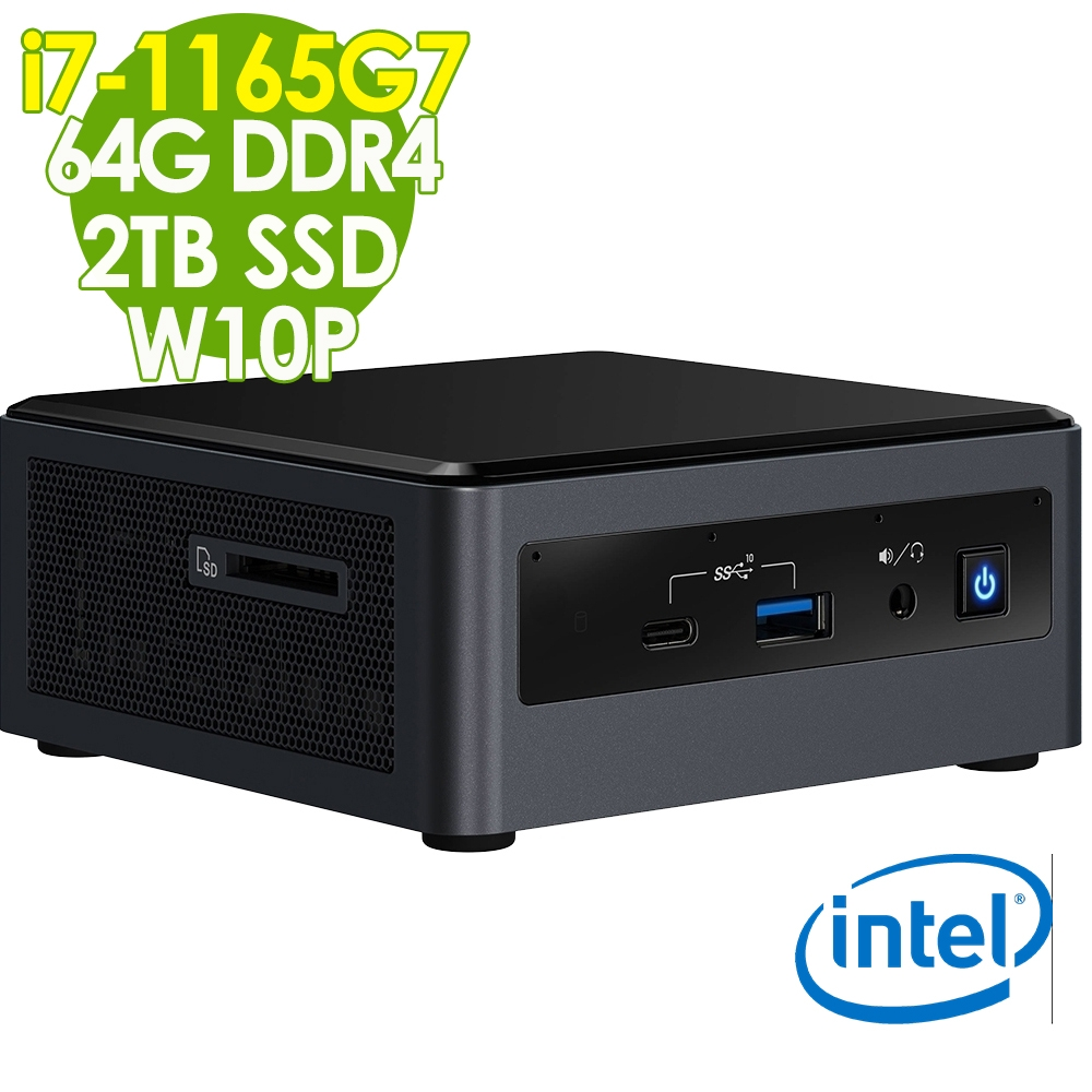 Intel 無線迷你電腦 NUC i7-1165G7/64G/2TBSSD/W10P