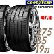 【固特異】F1 SuperSport 濕地操控輪胎_二入組_275/35/19(F1SS) product thumbnail 2