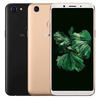 福利品OPPO A75 6吋全螢幕手機4G 32G