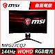 MSI微星 Optix MPG27CQ2 27型 2K 1800R曲面電競螢幕 product thumbnail 1