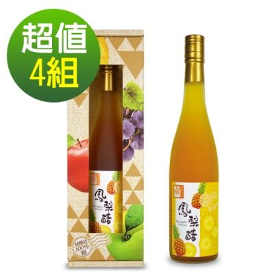醋桶子-鳳梨醋單入禮盒組-超值4入組