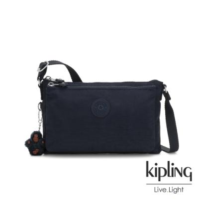 Kipling 沉穩素面藍雙內袋斜背小包-MIKAELA