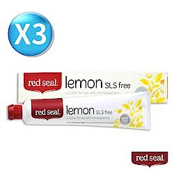RedSeal紐西蘭原裝 百年天然清新檸檬牙膏(100g x3)