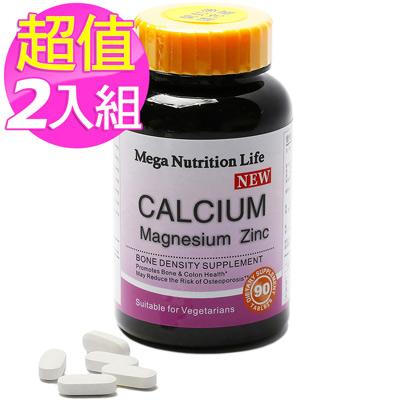 (超值2入) 美國Mega 新鈣鎂鋅錠90顆