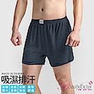 內褲 涼爽舒適吸排棉條紋平口褲(丈青)BeautyFocus