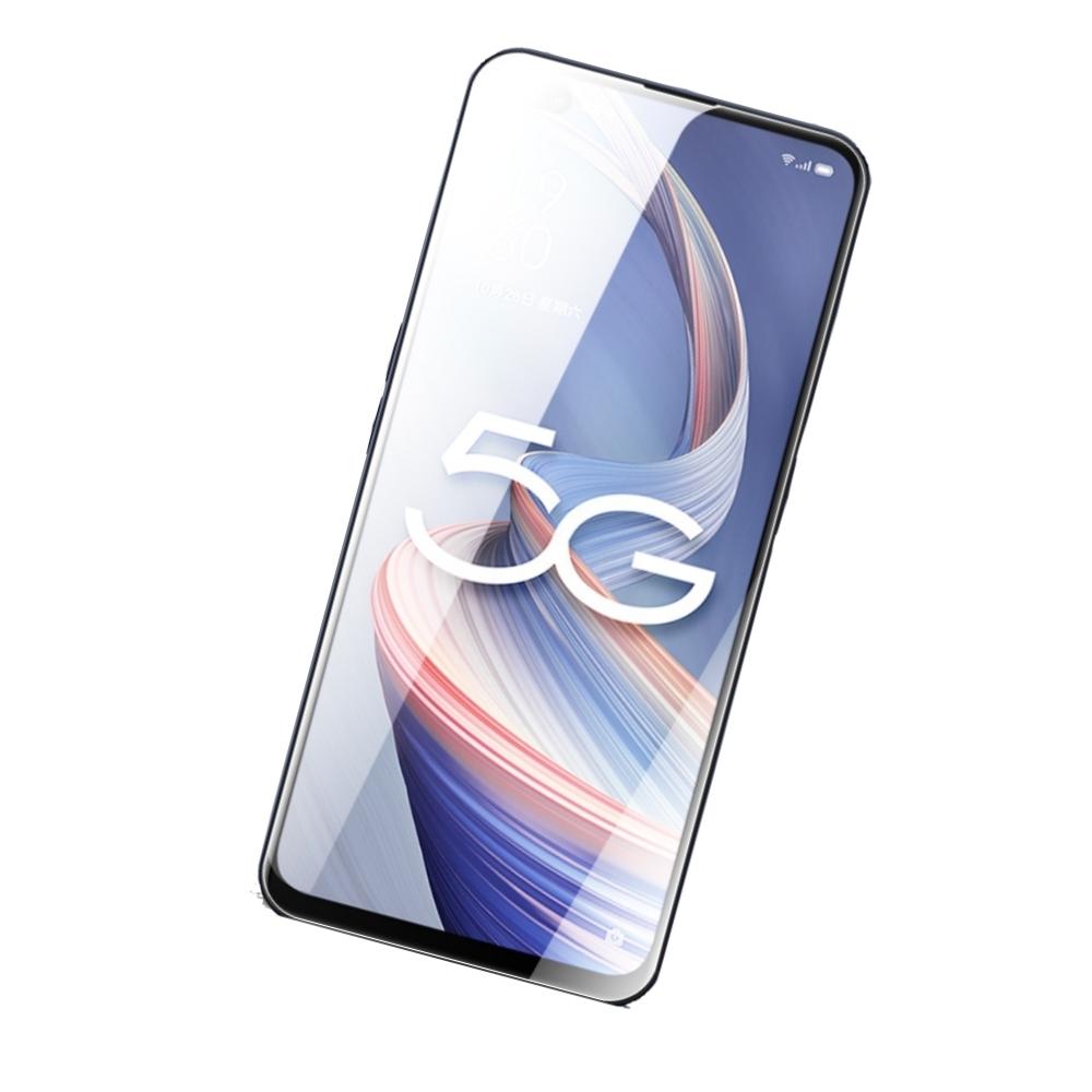 杋物閤  三星A71 5G版  保護貼-精緻滿版玻璃貼